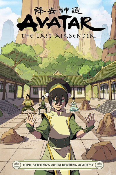 Avatar The Last Airbender Toph Beifong's Metalbending Academy Manga