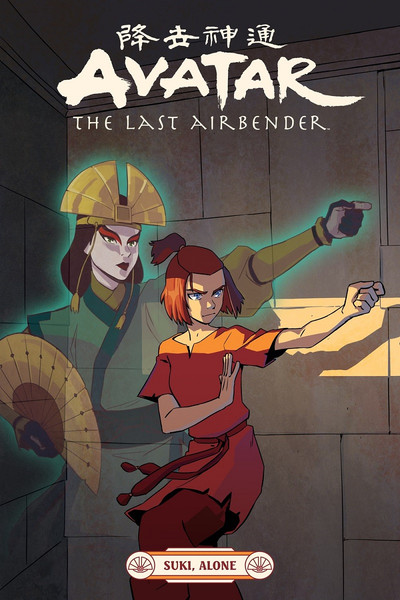Avatar The Last Airbender Suki Alone Manga