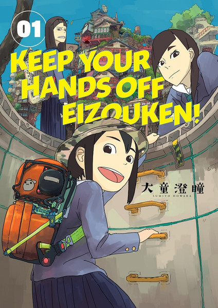 Keep Your Hands Off Eizouken! Manga Volume 1