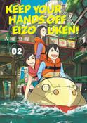 Keep Your Hands Off Eizouken! Manga Volume 2