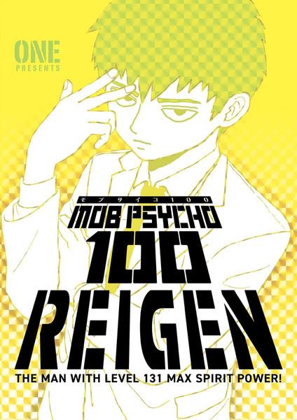 Mob Psycho 100 Reigen Manga