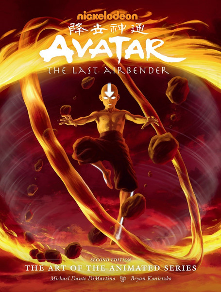 Avatar The Last Airbender The Art of the Animated Series Second Edition (Hardcover)