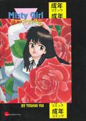 Misty Girl Extreme Manga Adult