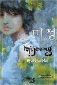 Mijeong Manga