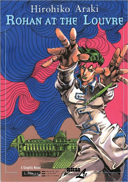 Rohan at the Louvre Manga (Hardcover) (Color)