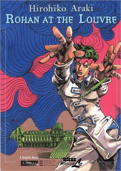 rohan at the louvre manga  hardcover   color