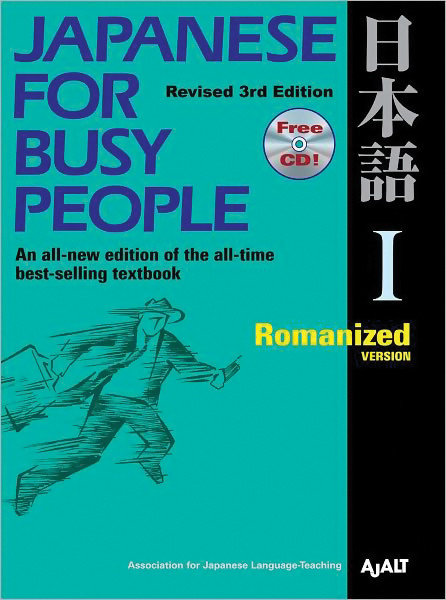 Japanese for Busy People Course 1 Textbook (Revised 3rd Ed)