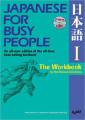 Japanese for Busy People Course 1 Workbook (Revised 3rd Ed)