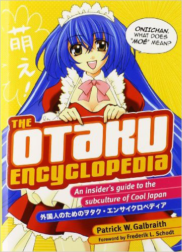 Otaku Encyclopedia