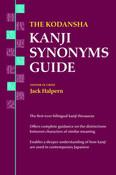 The Kodansha Kanji Synonyms Guide