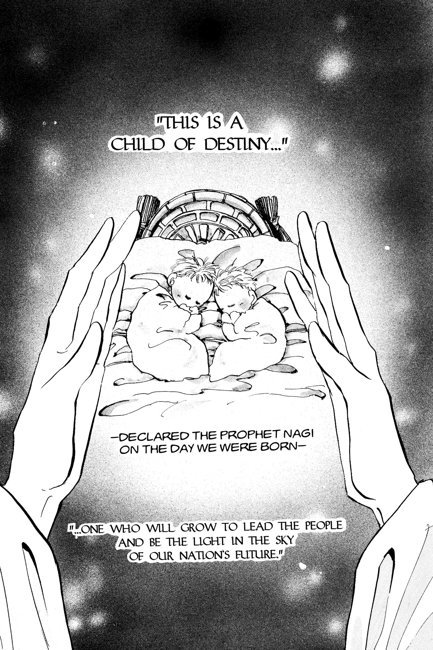 Basara Manga Volume 1