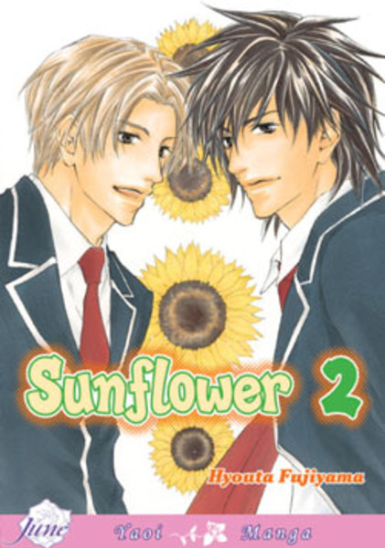 Sunflower Manga Volume 2