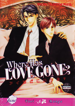 Where Has Love Gone Manga Adult 9781569700211