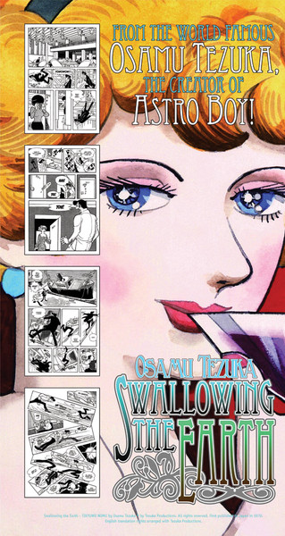 Swallowing the Earth Graphic Novel