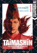 Tamaishin Graphic Novel 1