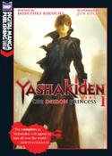 Yashakiden The Demon Princess Novel Volume 1
