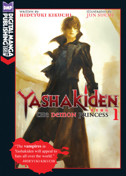 Yashakiden The Demon Princess Novel Volume 1
