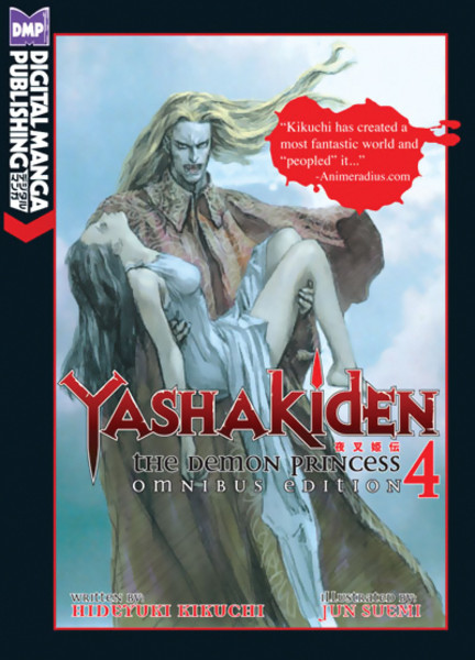 Yashakiden The Demon Princess Novel Volume 4