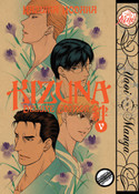 Kizuna Deluxe Edition Manga Omnibus Volume 5
