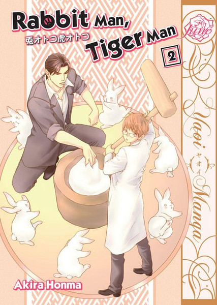 Rabbit Man Tiger Man Manga Volume 2