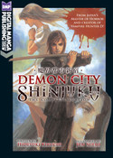 Demon City Shinjuku Novel The Complete Edition