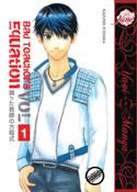Bad Teacher's Equation Manga Volume 1
