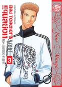 Bad Teacher's Equation Manga Volume 3