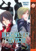 Blue Sheep Reverie Manga Volume 5