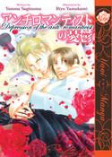 Depression of the Anti-Romanticist Manga Volume 1