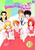 Itazura na Kiss Graphic Novel 10