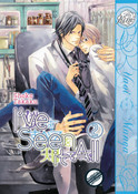 I've Seen it All Manga Volume 2