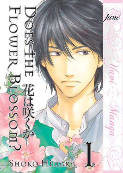 Does the Flower Blossom Manga Volume 1