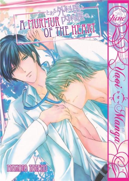 A Murmur of the Heart Manga