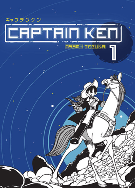 Captain Ken Manga Volume 1
