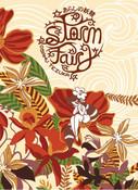 Storm Fairy Manga