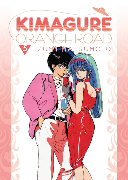 Kimagure Orange Road Manga Omnibus Volume 5