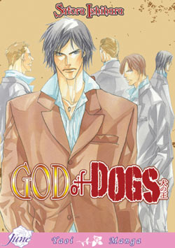 God of Dogs Manga 9781569705872