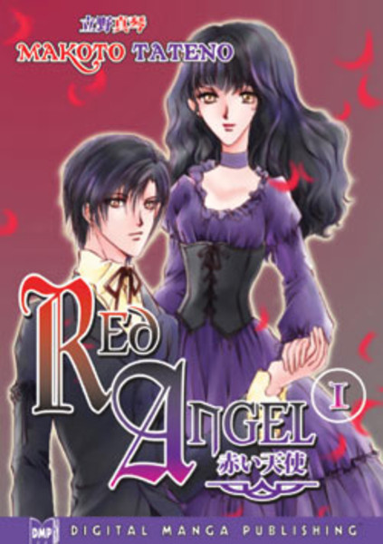 Red Angel Manga Volume 1