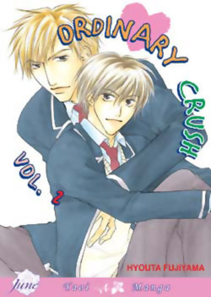 Ordinary Crush Manga Volume 2