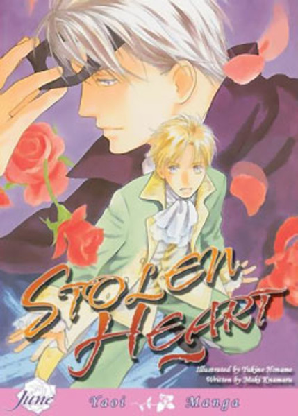 Stolen Heart Manga