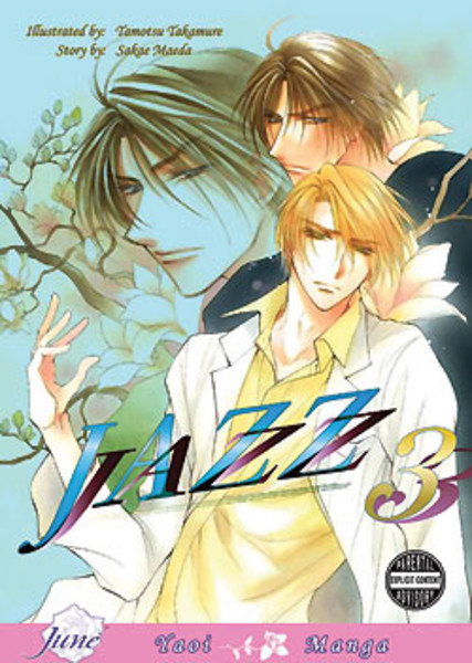 Jazz Manga Volume 3