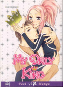 My Only King Graphic Novel