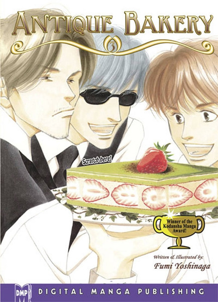 Antique Bakery Manga Volume 3
