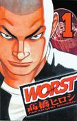 Worst Manga Volume 1