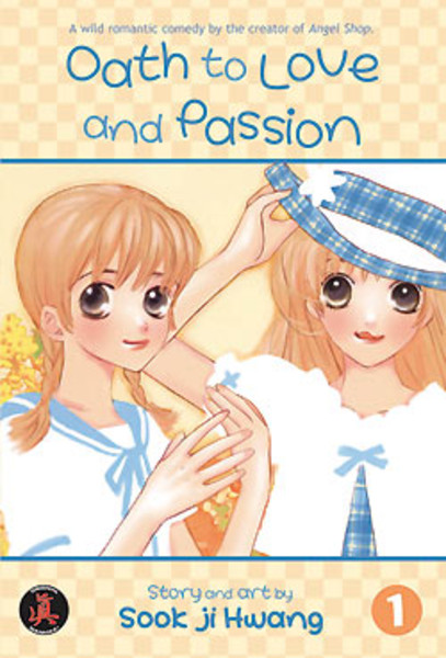 Oath to Love and Passion Manga