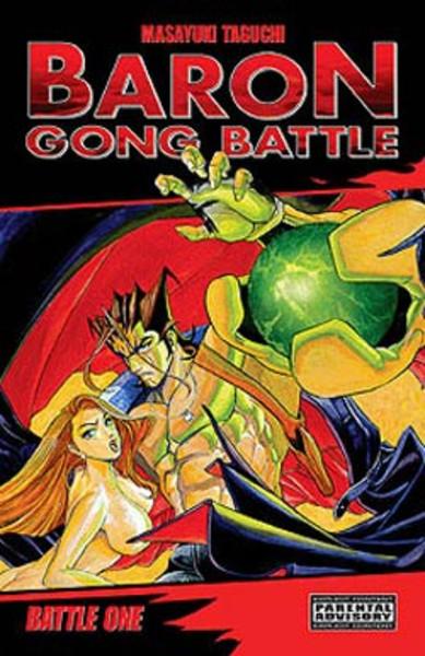 Baron Gong Battle Manga Volume 1