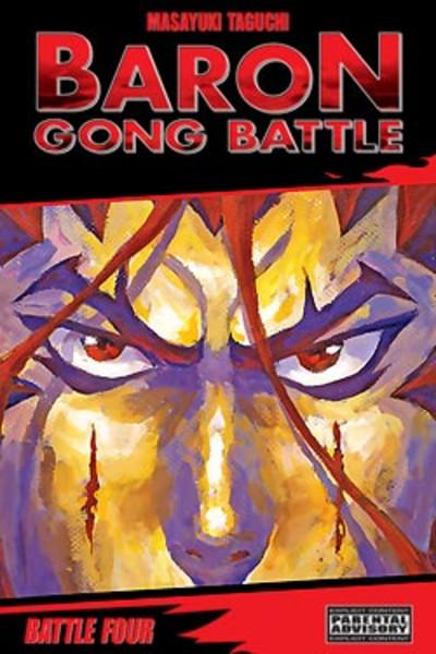 Baron Gong Battle Manga Volume 4
