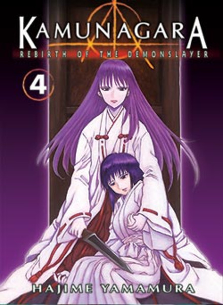 Kamunagara Rebirth of the Demonslayer Manga Volume 4