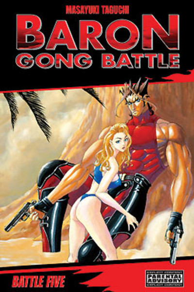 Baron Gong Battle Manga Volume 5