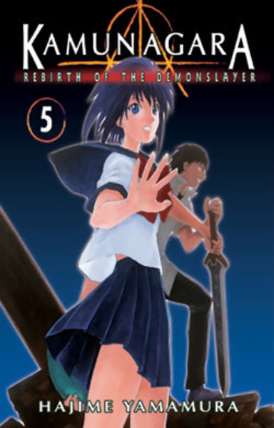 Kamunagara Rebirth of the Demonslayer Manga Volume 5